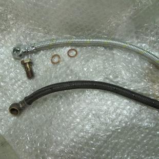 Engine radiator cooling tube